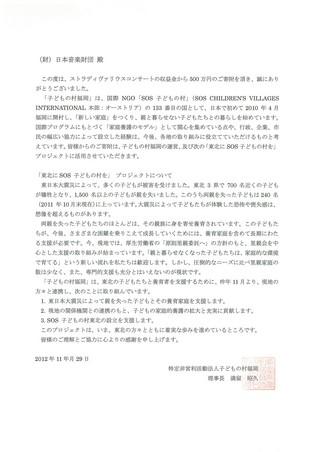 Kodomonomura.jpgのサムネイル画像