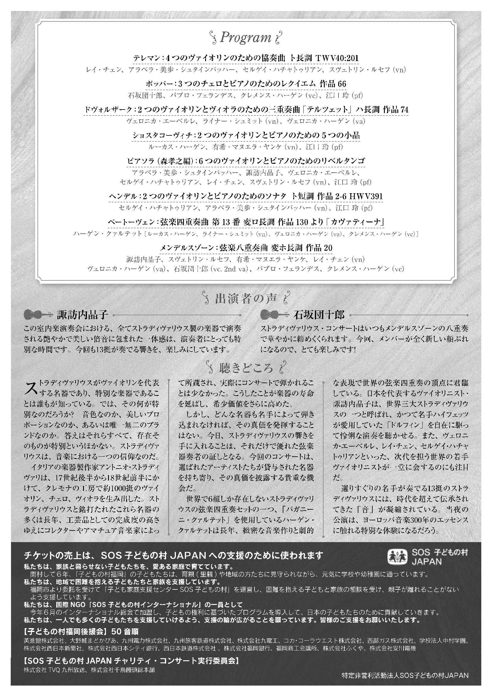 http://www.nmf.or.jp/news/imgdir/AllStrad2016_Fukuoka.jpg