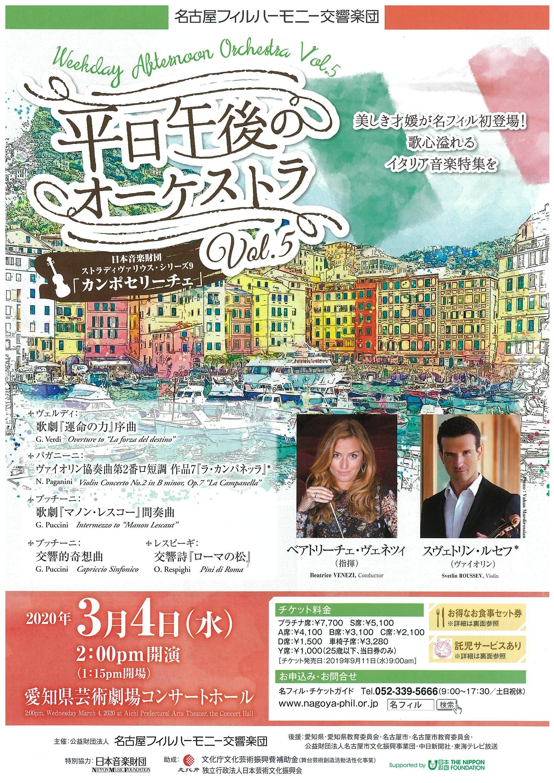 https://www.nmf.or.jp/news/2019.03.04_poster.jpg