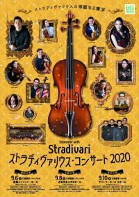 Stradivari2020.jpg