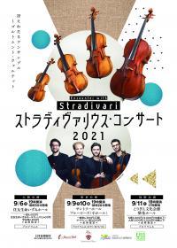 Stradivari2021.jpg