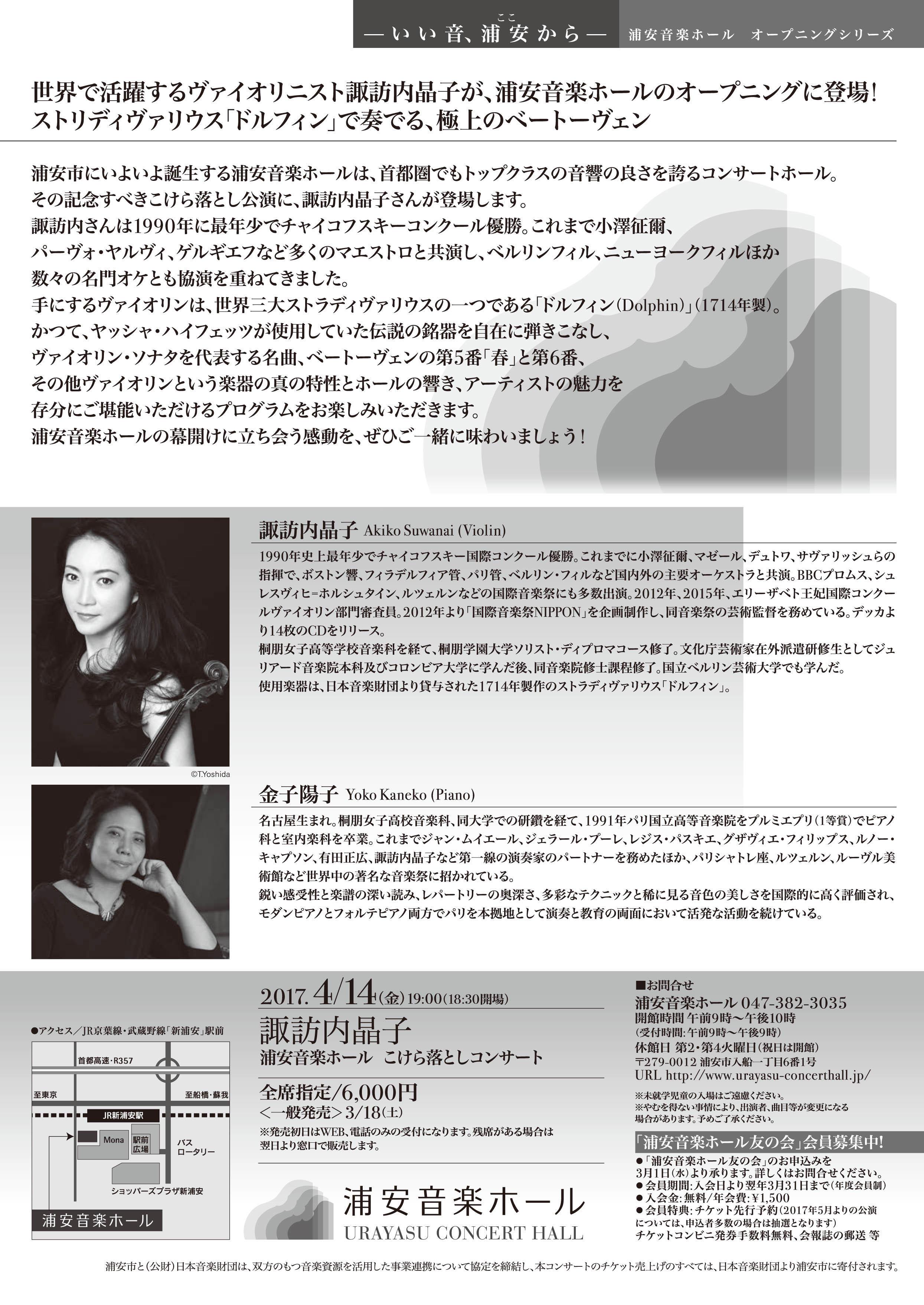 https://www.nmf.or.jp/news/c456a7991fbf02a28e239673e81c40fb9cf392b0.jpg