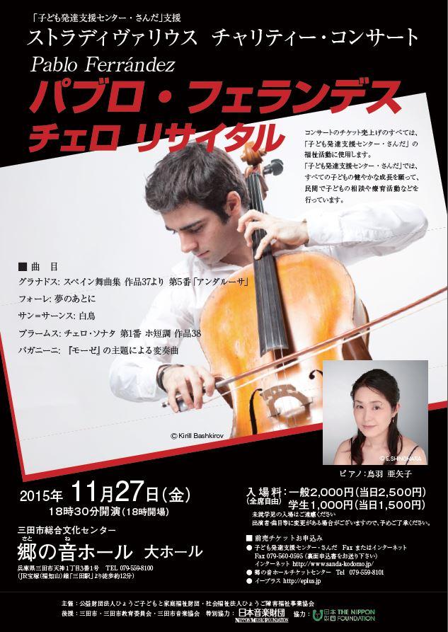 2015.11.27_1.JPG